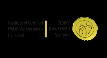 לשכת רואי חשבון בישראל