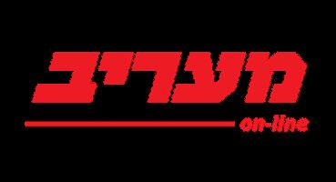 מעריב לוגו